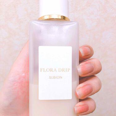 フローラドリップ/ALBION/化粧水を使ったクチコミ(1枚目)