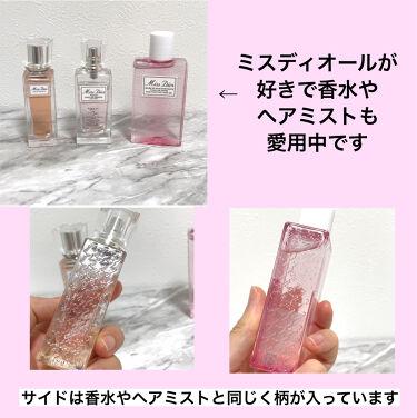 ミス ディオール ハンド ジェル/Dior/ハンドクリーム・ケアを使ったクチコミ(5枚目)