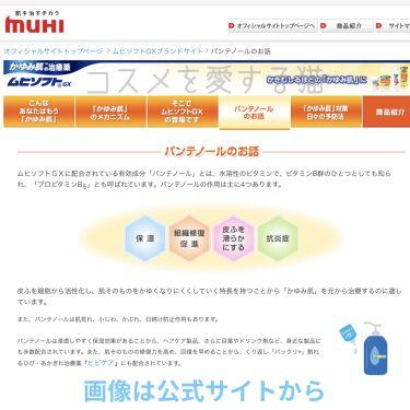 【画像付きクチコミ】愛用している#マツキヨさんの#ヒルメナイド油性クリームに新商品が出ました!その名も、#ヒルメナイド油性クリームプラステクスチャーはほぼ同じ。匂いも変わらない。↓ここから長いので、注意⚠️😂↓なにが【プラス】されたのか、チェックしてみま...