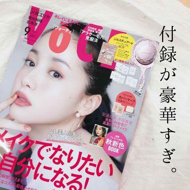 VOCE 2019年9月号/VoCE (ヴォーチェ)/雑誌 by ぴこり/ @picocosme100