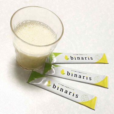 ビナリス(binaris)/binaris/ボディサプリメントを使ったクチコミ(3枚目)