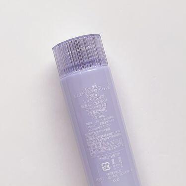 モイストリペアローション2/フリープラス/化粧水を使ったクチコミ(2枚目)