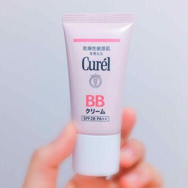 BBクリーム/Curel/化粧下地を使ったクチコミ(1枚目)