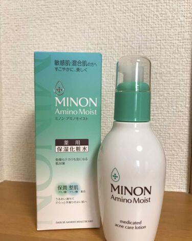 アミノモイスト 薬用アクネケアローション/ミノン/化粧水を使ったクチコミ(1枚目)