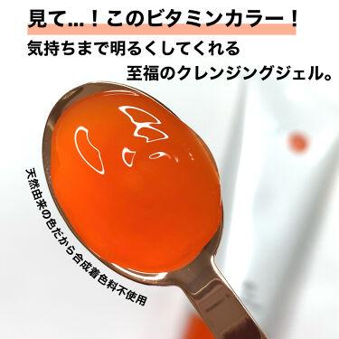 薬用Cクリアクレンジングジェル<医薬部外品>/ドクターケイ/クレンジングジェルを使ったクチコミ(3枚目)