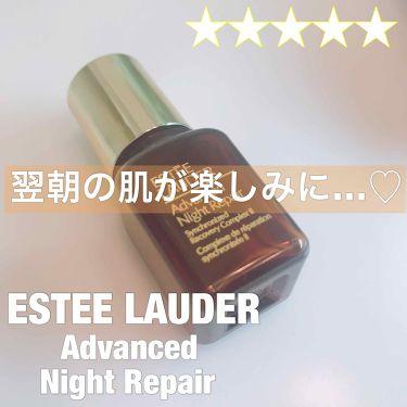 アドバンス ナイト リペア SR コンプレックス II/ESTEE LAUDER/美容液を使ったクチコミ(1枚目)