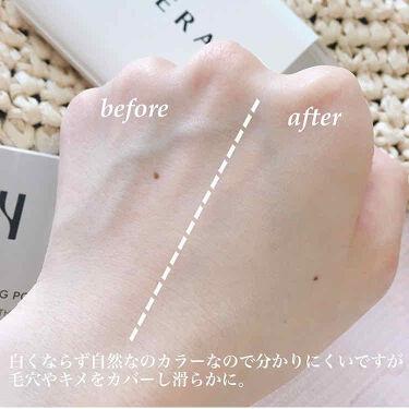 エアリーブラープライミングパウダー/HERA/化粧下地を使ったクチコミ(5枚目)