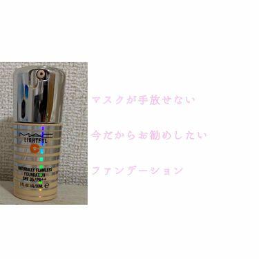 ライトフル C+ ナチュラリー フローレス SPF 35 ファンデーション/M・A・C/リキッドファンデーションを使ったクチコミ(1枚目)