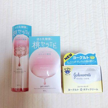きみのステレオ on LIPS 「🍀購入報告🍀画像左❤️pdc❤️ももぷり潤い化粧水内容量:20..」(1枚目)