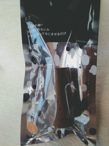 シェーディングスティック 01/DAISO/その他を使ったクチコミ(2枚目)