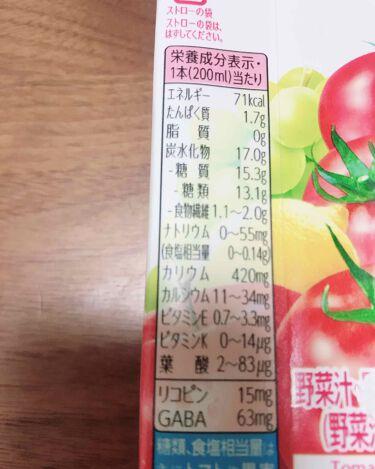 充実野菜 トマトミックス/伊藤園/ドリンクを使ったクチコミ(2枚目)