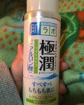 けじみさのクチコミ「肌ラボの 極潤ヒアルロン液ライトタ...」