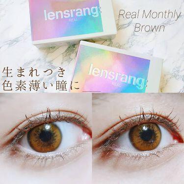 【画像付きクチコミ】OLOLAリアルマンスリーカラコン ブラウン「元から私の瞳の色ですけど??」感が凄いカラコン!!!いやー、好きなやつです。リアルマンスリーカラコン・Brown←今回着用色・KhakiGreen・OceanG...