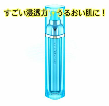 アルビオン エクラフチュール/ALBION/美容液を使ったクチコミ(1枚目)
