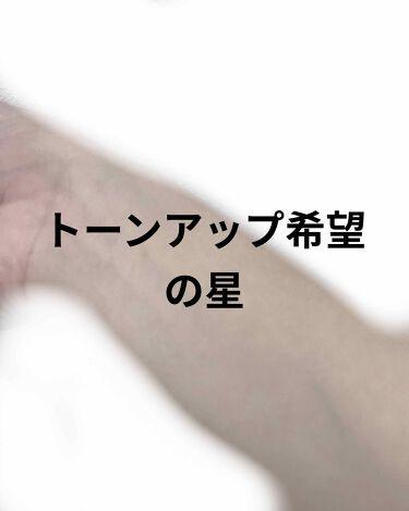 ハニー&マカダミア ピュアボディローション/KUNDAL/ボディローションを使ったクチコミ(3枚目)