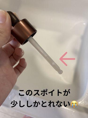 ブラックティー ユース セラム/innisfree/美容液を使ったクチコミ(2枚目)