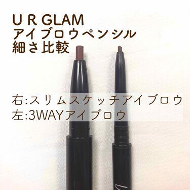 UR GLAM 3WAY EYEBROW PENCIL(3WAYアイブロウペンシル)/DAISO/アイブロウペンシルを使ったクチコミ(4枚目)