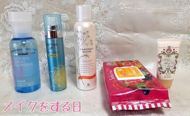 明色スキンコンディショナー/明色化粧品/ブースター・導入液を使ったクチコミ(1枚目)