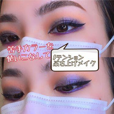 Eye Ecstasy Eyeshadow & Mascara Kit/PAT McGRATH LABS/メイクアップキットを使ったクチコミ(1枚目)