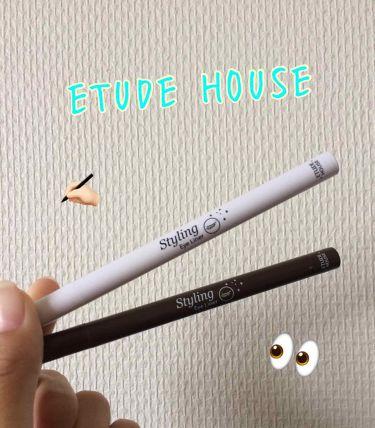 スタイリング アイライナー/ETUDE HOUSE/ペンシルアイライナーを使ったクチコミ(1枚目)