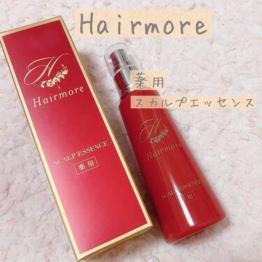 薬用ヘアモア-Hairmore-スカルプケアエッセンス/ヘアモア/頭皮ケアを使ったクチコミ(1枚目)