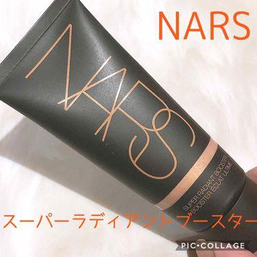 スーパーラディアントブースター/NARS/化粧下地を使ったクチコミ(1枚目)