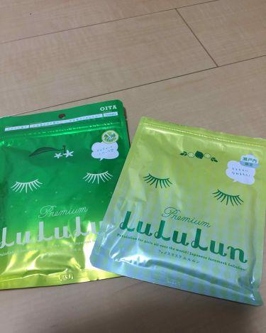 九州のプレミアムルルルン(カボスの香り)/ルルルン/パック・フェイスマスクを使ったクチコミ(3枚目)