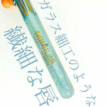 駒さんの「ミミラボジューシーカラーポップグロス<リップグロス>」を含むクチコミ