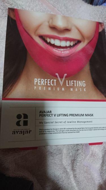 perfect V lift premium mask/その他/シートマスク・パックを使ったクチコミ(1枚目)