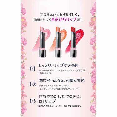 キス グロウ バーム/REVLON(レブロン)/口紅を使ったクチコミ(4枚目)
