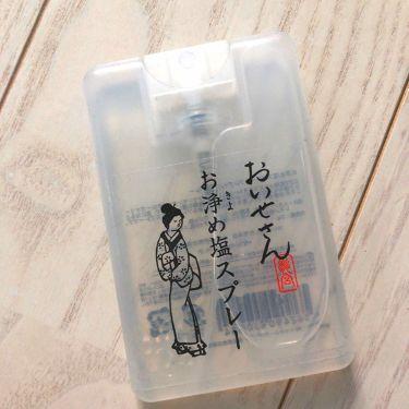 ゆゆさんの「おいせさんお浄め塩スプレー<その他>」を含むクチコミ