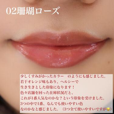 ニュアンスラップティント/Fujiko/口紅を使ったクチコミ(5枚目)