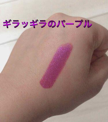 キス オブ スターズ リップスティック/M・A・C/口紅を使ったクチコミ(4枚目)