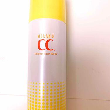 メラノCC 酵素ムース泡洗顔/メンソレータム メラノCC/洗顔フォームを使ったクチコミ(1枚目)
