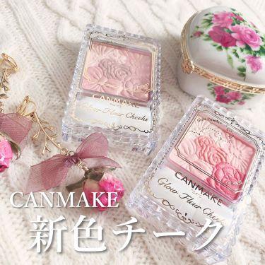グロウフルールチークス/CANMAKE/パウダーチーク by なまこ
