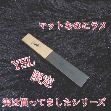 ルージュ ピュールクチュール ザ スリム/YVES SAINT LAURENT BEAUTE/口紅を使ったクチコミ(1枚目)