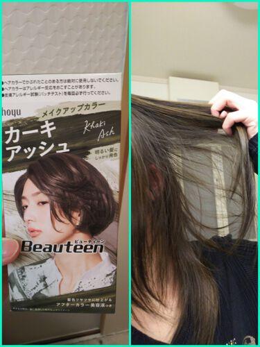メイクアップカラー/ビューティーン/ヘアカラー・白髪染め・ブリーチを使ったクチコミ(1枚目)