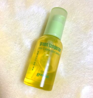 グーダルVセラム(goodal GREEN TANGERINE V DARK SPOT SERUM PLUS)/goodal/美容液 by ちよこ