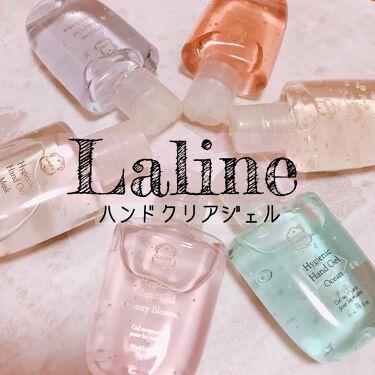 ハンドクリアジェル/Laline/ハンドクリーム・ケアを使ったクチコミ(1枚目)