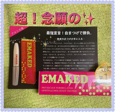 EMAKED/水橋保寿堂製薬/まつげ美容液を使ったクチコミ(7枚目)