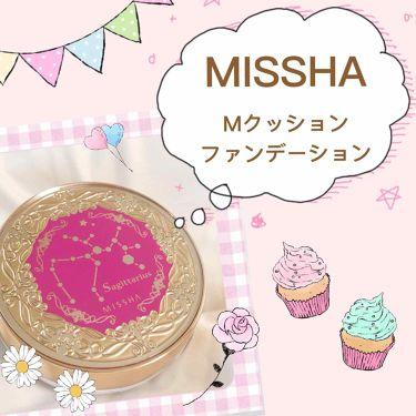 M クッション ファンデーション 星座デザイン 専用ケース/MISSHA/その他を使ったクチコミ(1枚目)