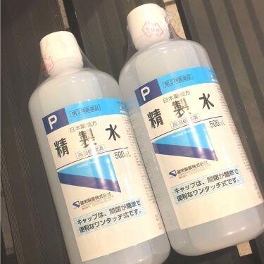 Rinaさんの「健栄製薬精製水(医薬品)<その他>」を含むクチコミ