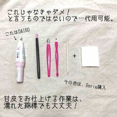 ネイルアート用 ウッドスティック/DAISO/ネイル用品を使ったクチコミ(3枚目)