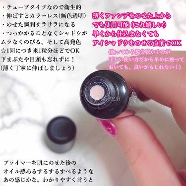プレップ プライム 24 アワー エクステンド アイ ベース(アイメイクアップベース)/M・A・C/化粧下地を使ったクチコミ(2枚目)