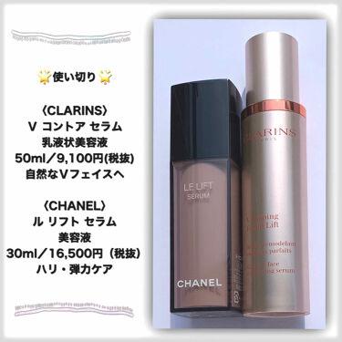 Vコントアセラム/CLARINS/美容液を使ったクチコミ(2枚目)
