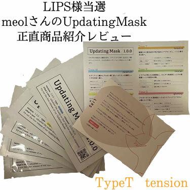 Updating Mask 1.0.0 Type T(毛穴対策)/tension 1セット5枚入り/meol/シートマスク・パックを使ったクチコミ(1枚目)
