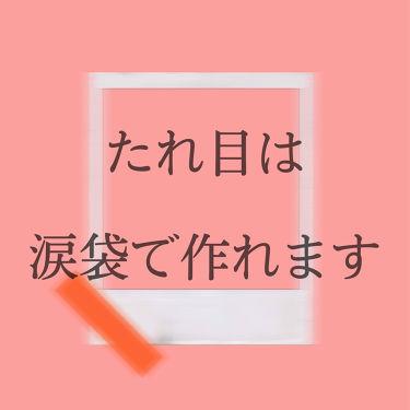 カンコレアイシャドウ/DAISO/パウダーアイシャドウを使ったクチコミ(1枚目)