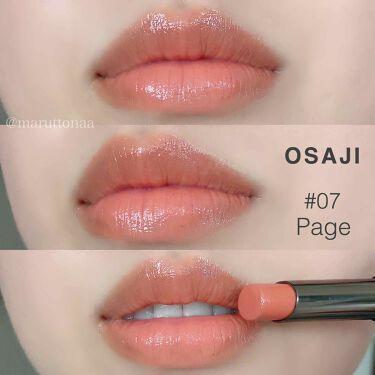 ニュアンス リップスティック/OSAJI/口紅を使ったクチコミ(4枚目)