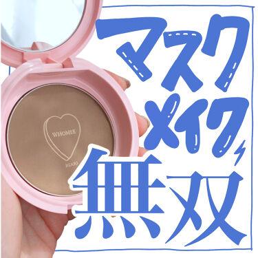 ちっちゃ顔シャドウ/WHOMEE/シェーディングを使ったクチコミ(1枚目)