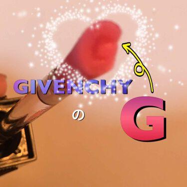 グロスアンテルディ/GIVENCHY/リップグロスを使ったクチコミ(2枚目)